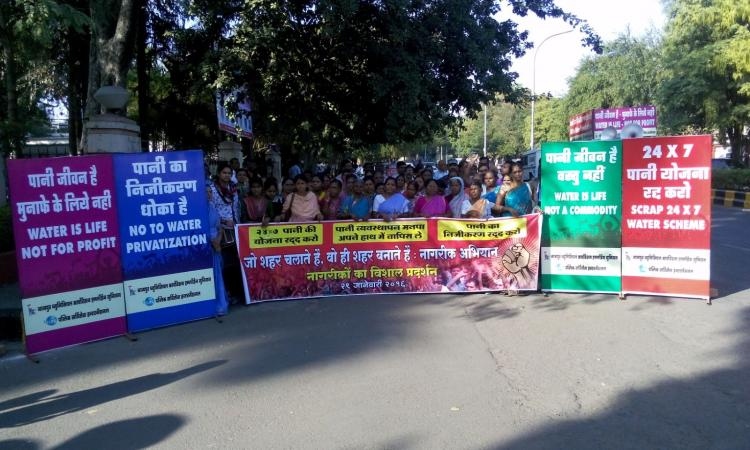 NMC Employees Union and residents of Nagpur protest water privatisation
